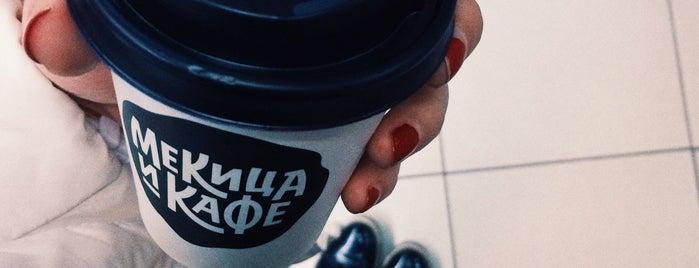 Мекица и кафе (Mekitsa & Coffee) is one of nom-nom.