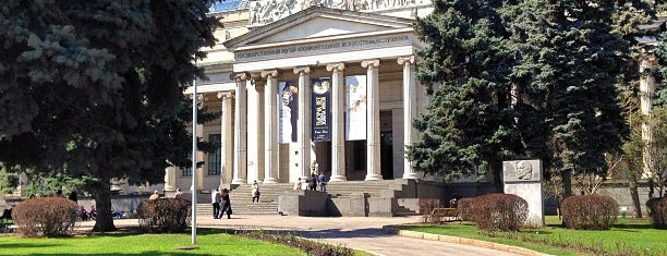 The Pushkin State Museum of Fine Arts is one of Хочу сходить, Москва.