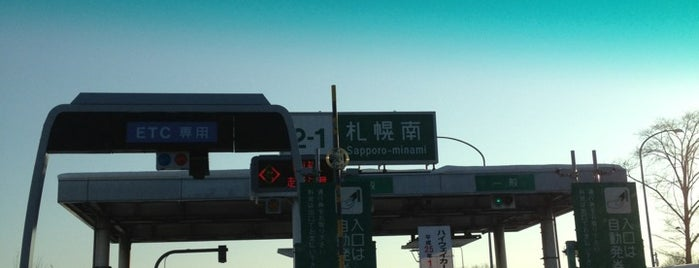 札幌南IC is one of 道央自動車道.