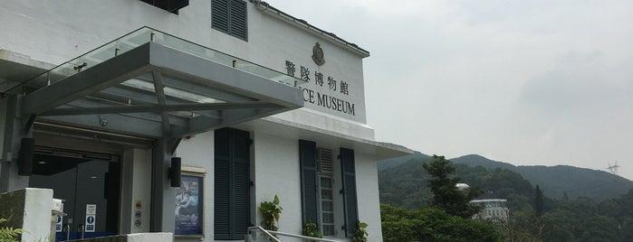 Police Museum is one of Kuala Lumpur: eat.