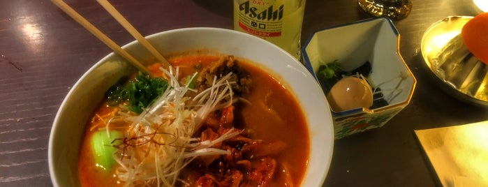 Ramen Bar Zipang is one of Moin Moin, Hamburg!.