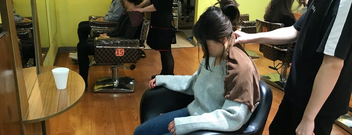Mian Tian Sing Hair Salon Is One Of The 15 Best Places For Haircuts In New