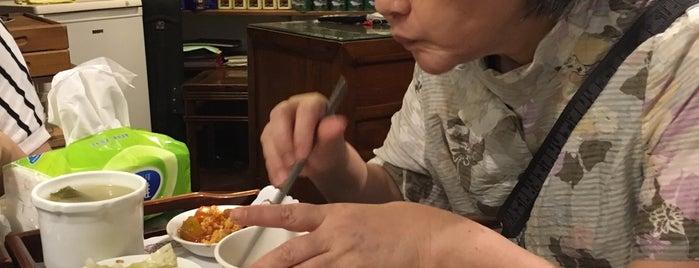 雄光籮逸馬堂 is one of Restaurant.