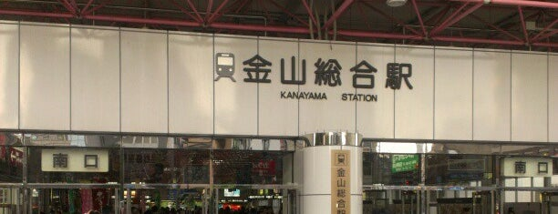 Kanayama Station is one of JR線の駅.