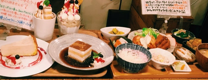 Mumokuteki Cafe & Foods is one of 京都.