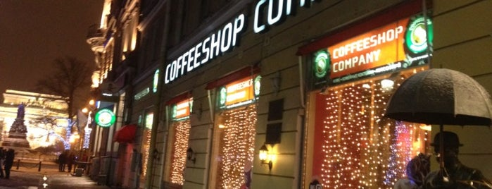 Coffeeshop Company is one of Кабаки.
