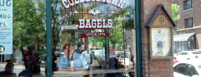 Collegetown Bagels is one of Alyssa's Ithaca visit.