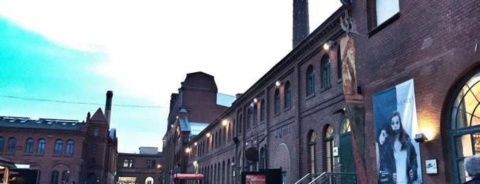 Kulturbrauerei is one of Sommer Chillspots.