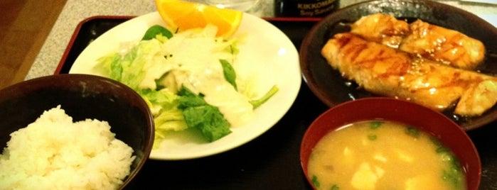 Kazoo Japanese Restaurant