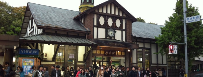 Harajuku Station is one of 4sq Cities! (Asia & Others).
