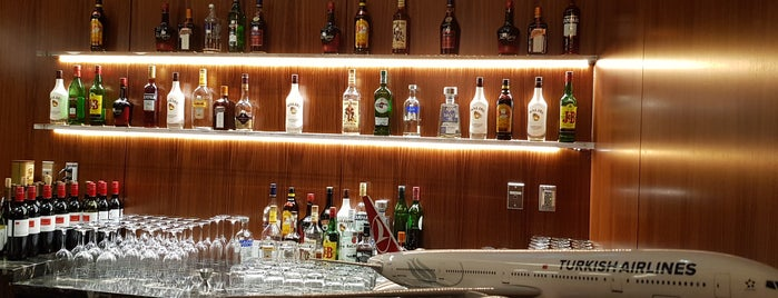 Turkish Airlines Lounge is one of Food.