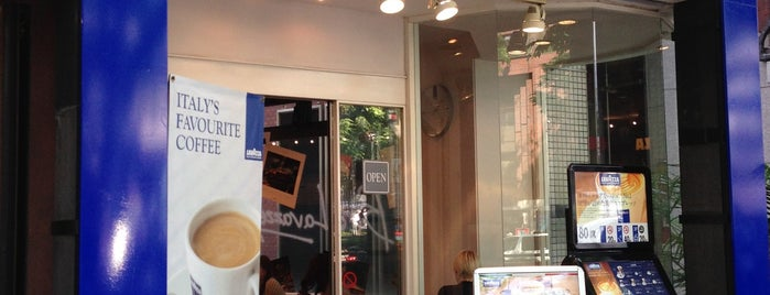 LAVAZZA 原宿店 is one of 気になる場所.