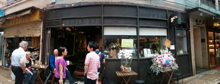 Mansons Lot is one of HK cafe.