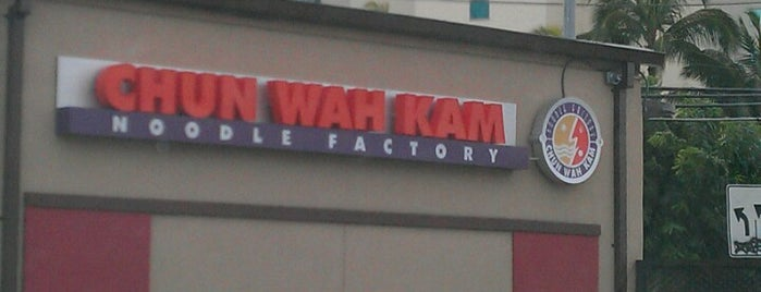 Chun Wah Kam Noodle Factory is one of Honolulu.