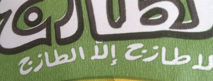 AlTazaj is one of Restaurants in Riyadh.