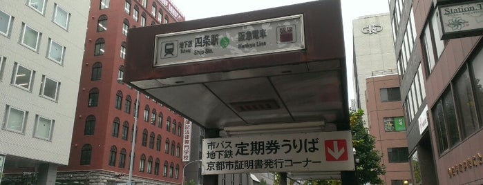 Shijo Station (K09) is one of 近畿.