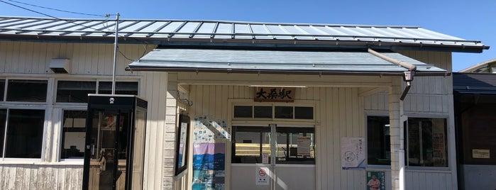 大桑駅 is one of 中央線(名古屋口).