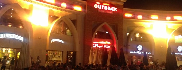 Tivoli Dome is one of Egypt Best Food Courts.