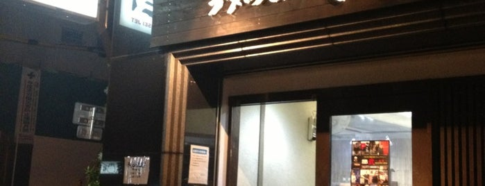 Ramen Jinsei JET is one of 関西ラーメン.