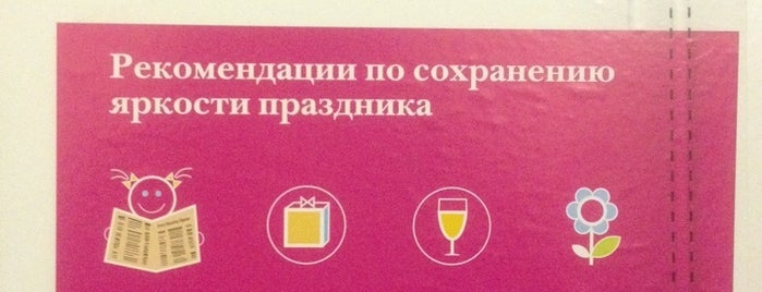 Винограция is one of pubs, drinks.