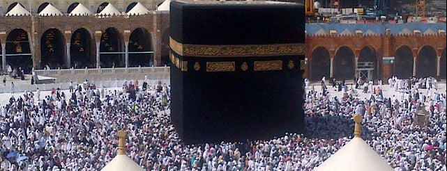 Makkah is one of Must visit Place and Food in Saudi Arabia.