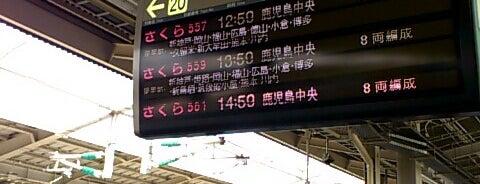 JR新大阪駅 20番線ホーム is one of JR線の駅.