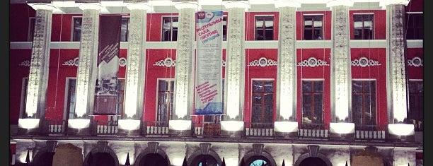 Государственный центральный музей современной истории России is one of культУРА.