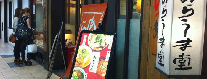 Araumado is one of 関西ラーメン.