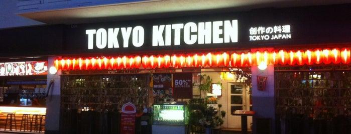 Tokyo Kitchen is one of 🎎🍣.