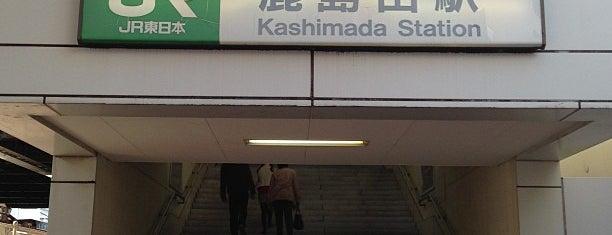 Kashimada Station is one of Station - 神奈川県.