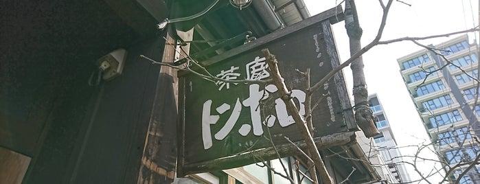 トンボロ is one of 行きたい.