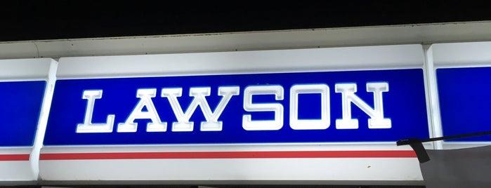 ローソン 沼宮内バイパス店 is one of LAWSON in IWATE.