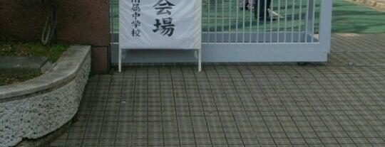 東京都立白鴎高等学校附属中学校 is one of 都立学校.