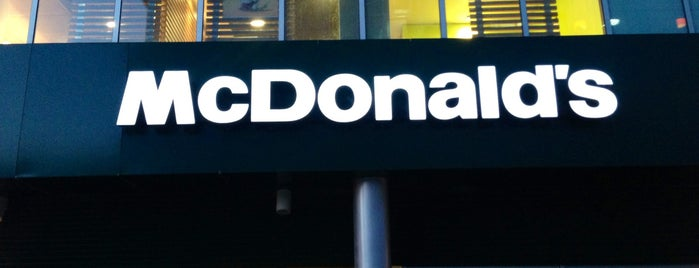 McDonald's is one of Хочу пойти.