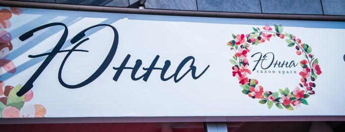 Юнна Салон Краси is one of Салоны красоты Киева.