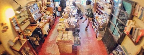 ブング ザッカ サブロ is one of Shopping.