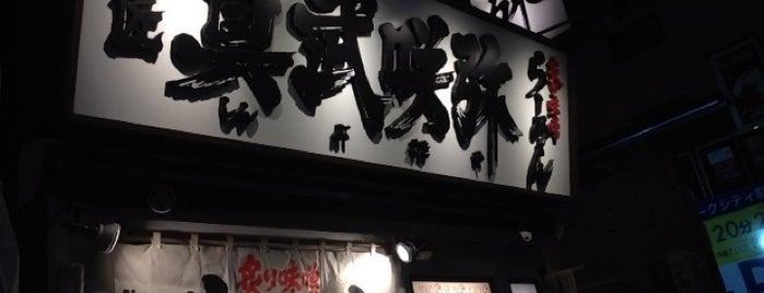 Shinbu Sakiya is one of 東京オキニラーメン.