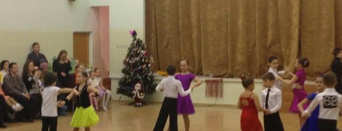 Махаон студия бального танца is one of Детская Москва.