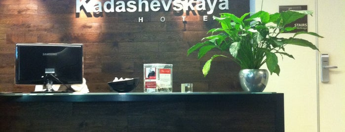 Kadashevskaya Hotel is one of Hotels in Moscow.