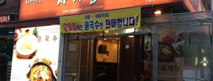 사계진미 is one of 착한 식당 리스트.
