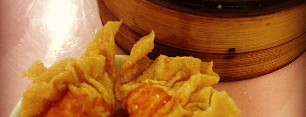 Yimin Dim Sum House is one of Restaurants to Try.