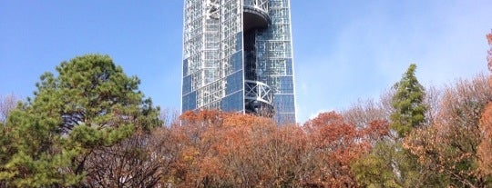 Higashiyama Sky Tower is one of Observation Towers @ Japan.