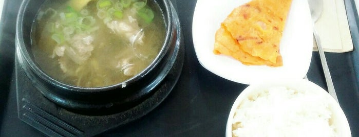 Student Cafeteria is one of 이화여자대학교 Ewha Womans University.