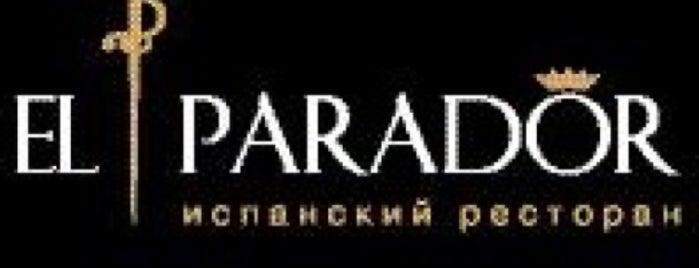 El Parador is one of Скидки в кафе и ресторанах Москвы.