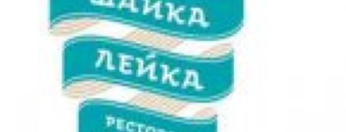 Варшавский is one of Ginza Project (Москва).
