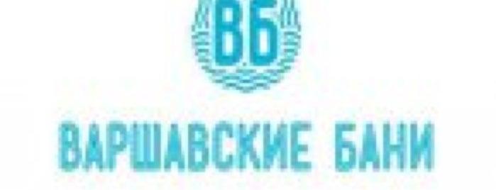 Варшавские бани is one of Ginza Project (Москва).