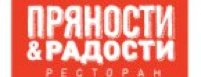 Пряности & Радости is one of Ginza Project (Москва).