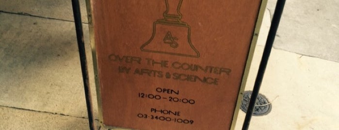 OVER THE COUNTER BY ARTS & SCIENCE is one of Japan - Tokyo.