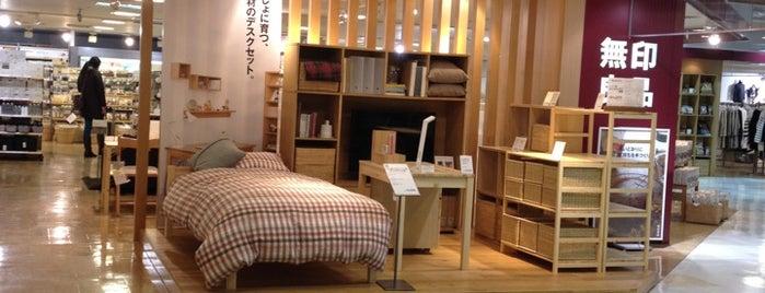 無印良品 盛岡フェザン店 is one of shop in FESAN.