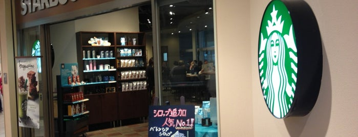 Starbucks is one of Coffeeで一息.